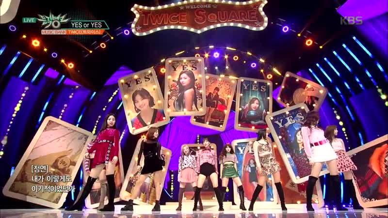 181109 Music Bank: YES or YES - TWICE(트와이스)