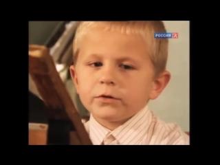 Рождённые в СССР. Семилетние.Отрывки из фильма.Добрый мальчик Андрей