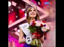 Студентка из Азова Алина Санько победила в конкурсе Мисс Россия - 2019.