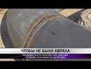Власти Нижнего Тагила определили план действий на время отключения водоснабжения во время ремонта (МАУ Тагил-ТВ )