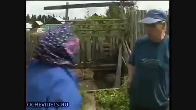 Vidmo_org_Prikol_Spor_Babki_i_Deda_iz_za_Govna_i_mnogoe_drugoe_khakhakha_360_480.mp4