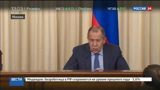 Новости на Россия 24 • Лавров: приостановка полетов ВКС России - жест доброй воли