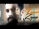 Kuzgun ve Zeynep