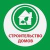 Строительство домов ЭкоСтройГарант | Казань, РТ