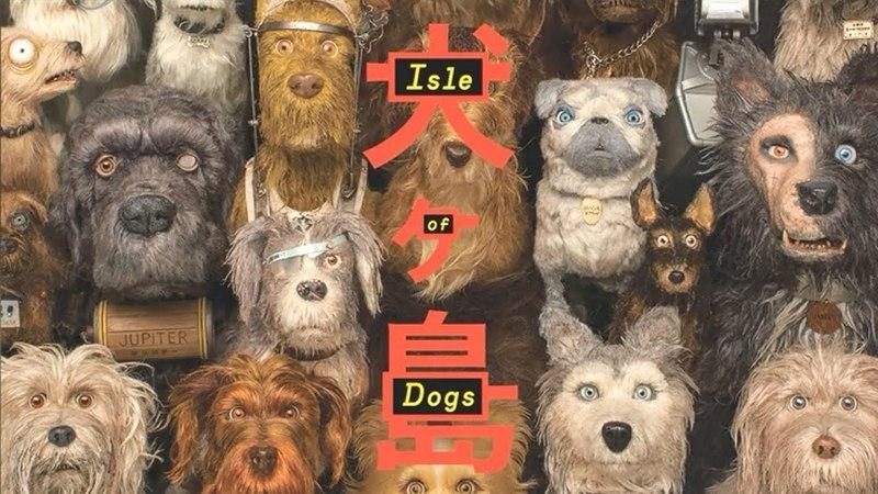 Isle Of Dogs · 11 I Won't Hurt You · The West Coast Pop Art Experimental Band · Original Soundtrack