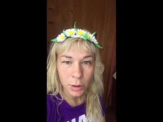 Виолетта Молодцова