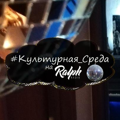 Афиша Нижний Новгород Культурная_Среда
