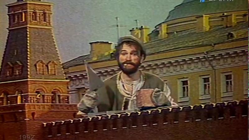 Игорь Тальков - Кремлевская стена ( HD )