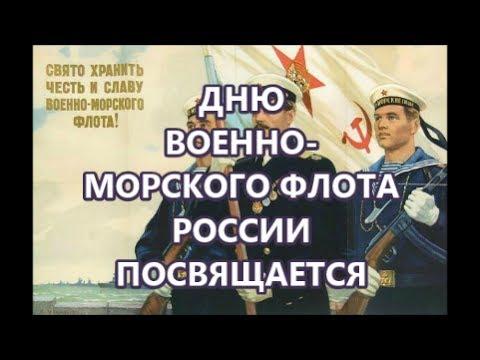 =НЕ СМОТРИ НЕ ЗАВИДУЙ=Юрий Кондраков