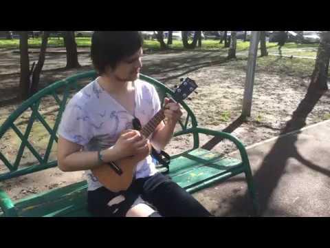 Укулеле LAKI (демонстрация звучания)