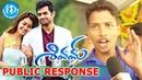 Ram's Shivam Movie Public Response Ram Rashi Khanna Srinivasa Reddy Devi Sri Prasad