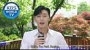 Park Seojun UEE Song Joongki's message [Music Bank 20th Anniversary / 2018.06.29]