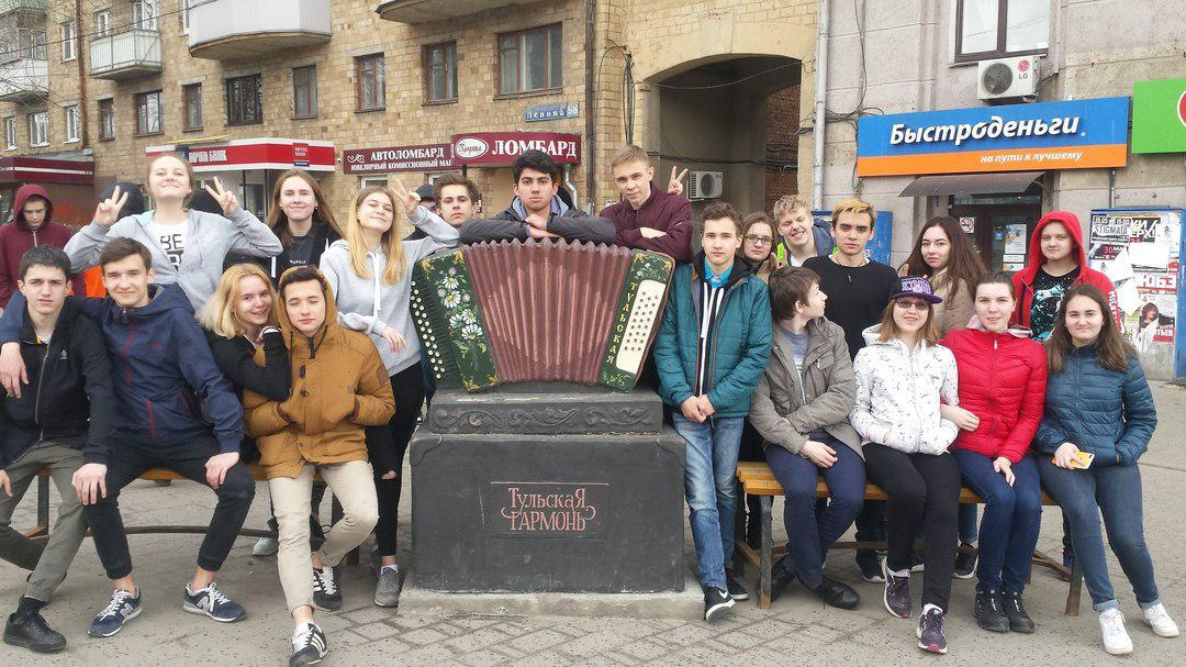 Старшеклассники из школы Лианозова побывали с экскурсией в Туле