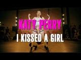 I I Kissed A Girl Katy Perry Brinn Nicole Choreography PUMPFIDENCE