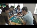 «Турнир по финансовой игре «Не в деньгах счастье» среди педагогов и студентов БГК»