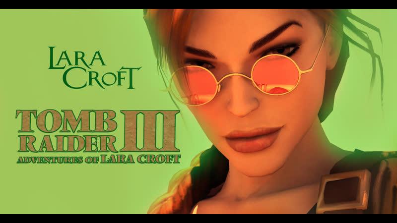 3.22 Tomb Raider III AoLC - Прохождение [Серия 22 Гудбай, София! ]