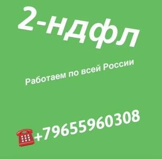 Займы частные белгород помощь в получении займов и кредитов