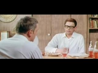«Рокировка в длинную сторону» (1969) - детектив, реж. Владимир Григорьев