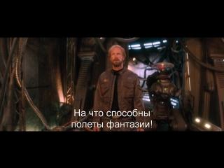 Затерянные в космосе | lost in space (1998) eng + rus sub (1080p hd)