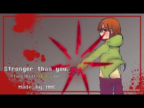 【歌ってみた】Stronger than you (SS! Chara ver.)【UNDERTALE AU [StoryShift]】
