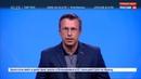 Новости на Россия 24 • Санкций против Ирана как целая страна стала разменной монетой в игре США