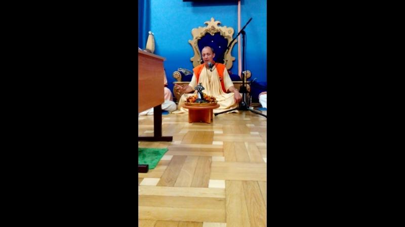 Настройка на джапу Бхакти Ананта Кришна Госвами 1.04.18.