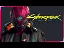 Night City Dreamer - Cyberpunk 2077 Fan Art