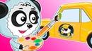 Учим Цвета и Красим Машину с Яном и Биби - Мультик Про Машинки На Биби Шоу AR