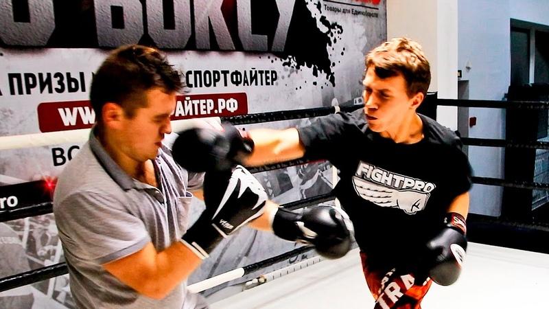 Рембо - первая тренировка по MMA! Что проще качаться или драться?