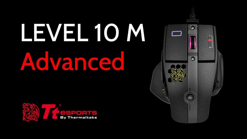 Обзор игровой мыши Thermaltake Tt eSPORTS Level 10 M Advanced RGB