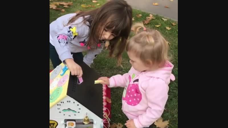 Игрушки в осеннем парке от Bona Mente kids