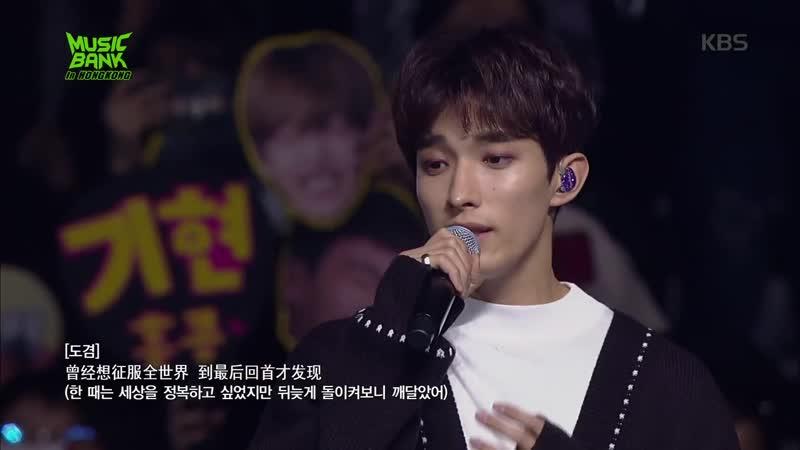 뮤직뱅크 in 홍콩 - 세븐틴(SEVENTEEN) - 那些年 (그시절, 우리가 좋아했던 소녀 OST).20190223