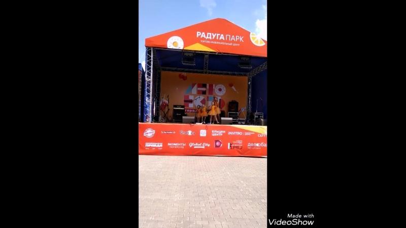 Выступление в Радуге Парк