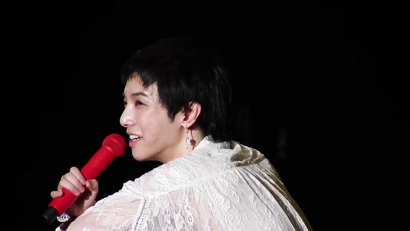 180909【感谢环节 Thanks Section】(高清饭拍剪辑版 Live Edited) 华晨宇火星演唱會2018 Chenyu Hua Mars Concert 2018