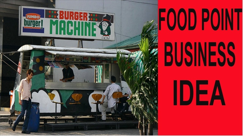 FOOD POINT BUSINESS || COMPLETE DETAILBusiness Ideas BusinessIdeas