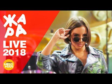 Карина Хвойницкая - Дура со стажем (ЖАРА в Вегасе, Live 201