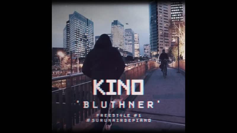 """KINO-freestyle surunairdepiano _""""Bluthner_"""" (épisode 1_⁄4) [OKLM Russie]"""