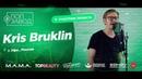 ПОП ЗАВОД [LIVE] Kris Bruklin (61-й выпуск / 1-й сезон) 24 года. Город: Уфа, Россия.