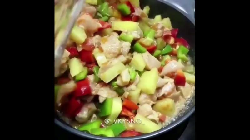 Курица в кисло сладком соусе