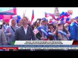 главным улицам Москвы прошли активисты первомайской демонстрации. Под патриотические песни, с триколорами и транспарантами в кол