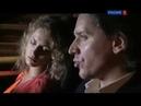 Ю Батурин По волнам 20 лет без любви