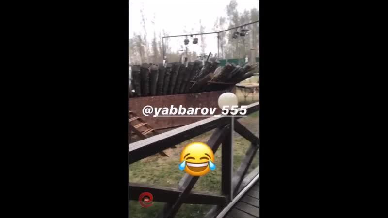 Илья Яббаров и Марго Ларченко в сторис 25.04.2019.