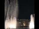 Поющие фонтаны в Дубаи 👍👍👍👍