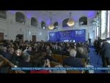 В Санкт-Петербурге Владимир Путин принял участие в работе съезда Российского союза ректоров.