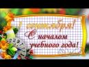 ФУТАЖ ШКОЛЬНЫЙ -13. School Video Background HD.