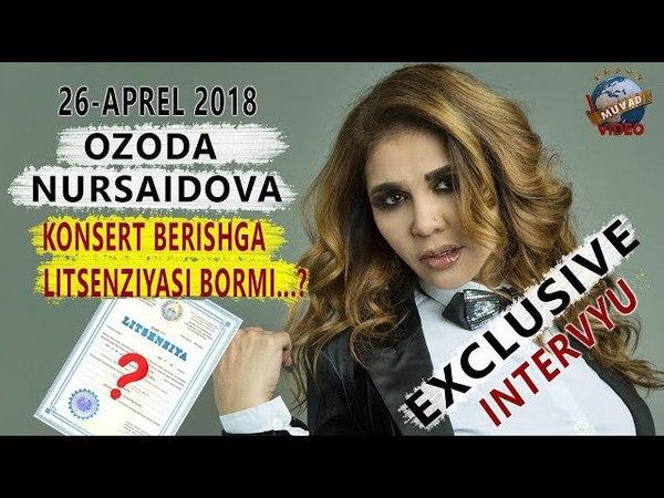 Ozoda Nursaidova konsert berishga litsenziyasi bormi...? (Exclusive intervyu 2018)
