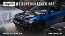BMW M3 E92 - ESS supercharged OFF! BMW М3 Lcm Stance Тюнинг Cars Happy 9 минут назад Действия Bmw Cars Happy imagine caneloggg2