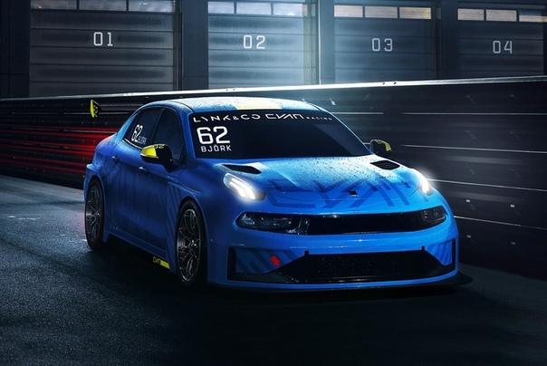 Гоночная команда Cyan Racing, выступавшая на автомобилях Volvo и взявшая чемпионские титулы последнего сезона кузовной серии WTCC в командном и личном зачетах, со следующего года будет принимать участие в новой серии WTCR на автомобилях Lynk & Co. Гон
