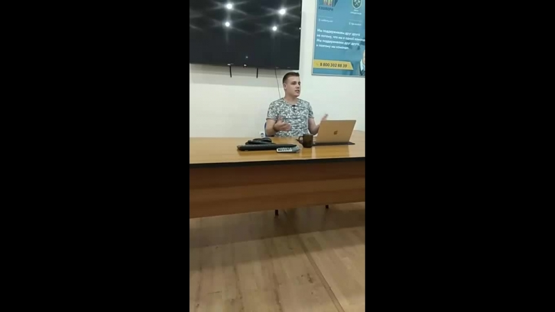 Сергей Седнев Live