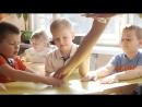 Моменты из жизни детский сад Золотая рыбка